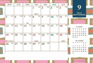 2016年9月|レトロモダンカレンダー(横1ヶ月/ポストカード)