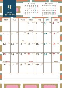 2016年9月|レトロモダンカレンダー(縦1ヶ月/A4)