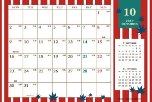 2017年10月|レトロモダンカレンダー(横1ヶ月/ポストカード)