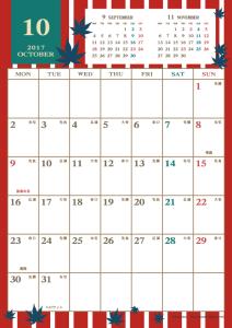 2017年10月|レトロモダンカレンダー(縦1ヶ月/A4)