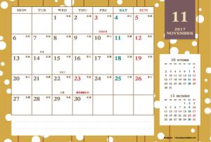 2017年11月|レトロモダンカレンダー(横1ヶ月/ポストカード)