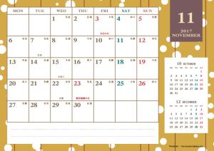 2017年11月|レトロモダンカレンダー(横1ヶ月/A4)