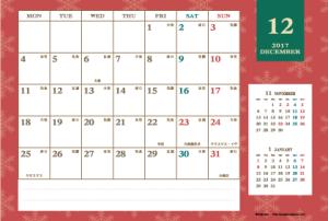 2017年12月|レトロモダンカレンダー(横1ヶ月/ポストカード)