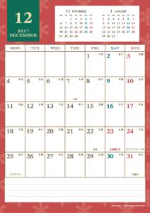 2017年12月|レトロモダンカレンダー(縦1ヶ月/A4)
