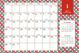 2017年1月|レトロモダンカレンダー(横1ヶ月/ポストカード)