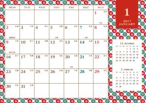 2017年1月|レトロモダンカレンダー(横1ヶ月/A4)
