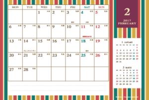 2017年2月|レトロモダンカレンダー(横1ヶ月/ポストカード)