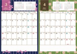2017年3・4月|レトロモダンカレンダー(縦2ヶ月/A4)