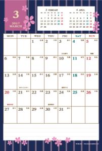 2017年3月|レトロモダンカレンダー(縦1ヶ月/ポストカード)
