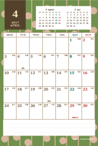 2017年4月|レトロモダンカレンダー(縦1ヶ月/ポストカード)