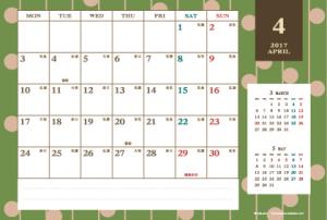 2017年4月|レトロモダンカレンダー(横1ヶ月/ポストカード)