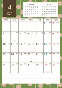 2017年4月|レトロモダンカレンダー(縦1ヶ月/A4)