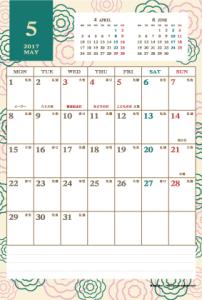 2017年5月|レトロモダンカレンダー(縦1ヶ月/ポストカード)