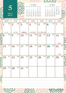 2017年5月|レトロモダンカレンダー(縦1ヶ月/A4)