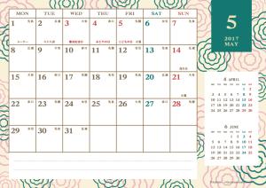 2017年5月|レトロモダンカレンダー(横1ヶ月/A4)