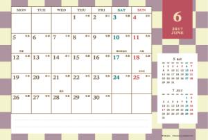 2017年6月|レトロモダンカレンダー(横1ヶ月/ポストカード)