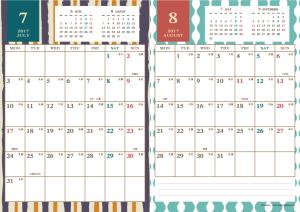 2017年7・8月|レトロモダンカレンダー(縦2ヶ月/A4)