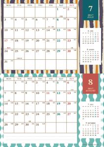 2017年7・8月|レトロモダンカレンダー(横2ヶ月/A4)