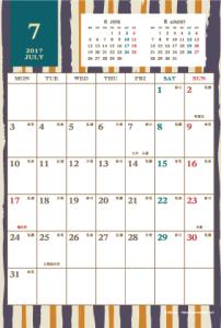 2017年7月|レトロモダンカレンダー(縦1ヶ月/ポストカード)