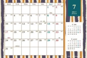 2017年7月|レトロモダンカレンダー(横1ヶ月/ポストカード)