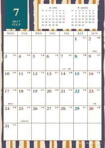 2017年7月|レトロモダンカレンダー(縦1ヶ月/A4)
