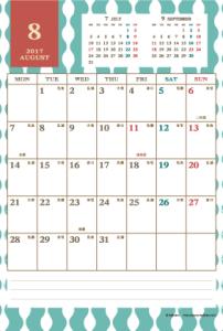 2017年8月|レトロモダンカレンダー(縦1ヶ月/ポストカード)
