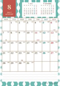 2017年8月|レトロモダンカレンダー(縦1ヶ月/A4)