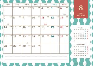 2017年8月|レトロモダンカレンダー(横1ヶ月/A4)