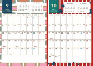 2017年9・10月|レトロモダンカレンダー(縦2ヶ月/A4)