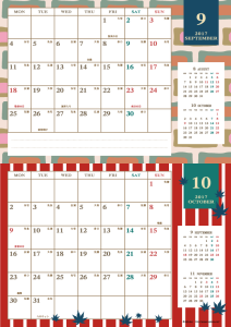 2017年9・10月|レトロモダンカレンダー(横2ヶ月/A4)
