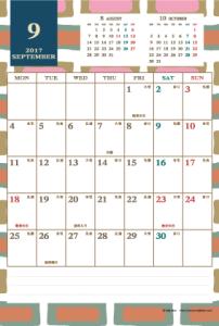2017年9月|レトロモダンカレンダー(縦1ヶ月/ポストカード)