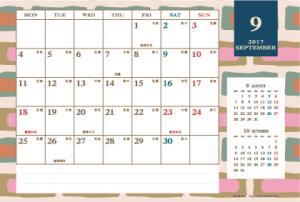 2017年9月|レトロモダンカレンダー(横1ヶ月/ポストカード)