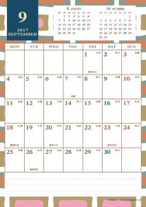 2017年9月|レトロモダンカレンダー(縦1ヶ月/A4)