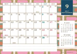 2017年9月|レトロモダンカレンダー(横1ヶ月/A4)