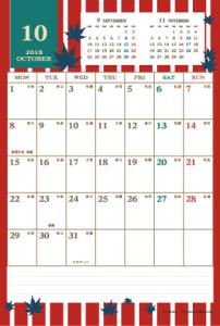 2018年10月|レトロモダンカレンダー(縦1ヶ月/ポストカード)
