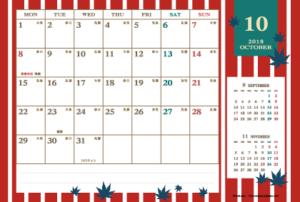 2018年10月|レトロモダンカレンダー(横1ヶ月/ポストカード)