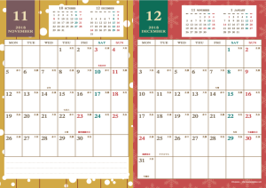 2018年11・12月|レトロモダンカレンダー(縦2ヶ月/A4)