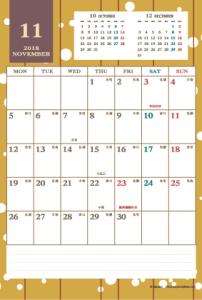2018年11月|レトロモダンカレンダー(縦1ヶ月/ポストカード)