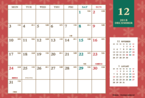 2018年12月 レトロモダンカレンダー(横1ヶ月/ポストカード)