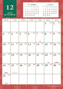 2018年12月|レトロモダンカレンダー(縦1ヶ月/A4)