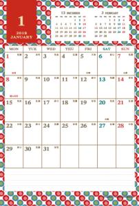 2018年1月|レトロモダンカレンダー(縦1ヶ月/ポストカード)