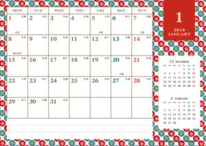 2018年1月 レトロモダンカレンダー(横1ヶ月/A4)