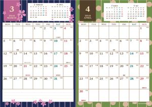 2018年3・4月|レトロモダンカレンダー(縦2ヶ月/A4)