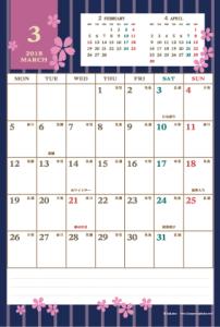 2018年3月|レトロモダンカレンダー(縦1ヶ月/ポストカード)