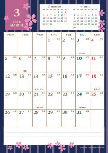 2018年3月|レトロモダンカレンダー(縦1ヶ月/A4)