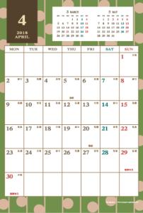 2018年4月|レトロモダンカレンダー(縦1ヶ月/ポストカード)
