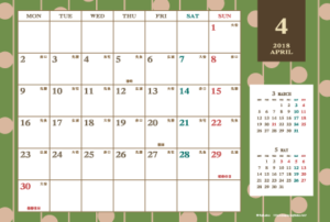 2018年4月 レトロモダンカレンダー(横1ヶ月/ポストカード)