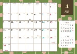 2018年4月 レトロモダンカレンダー(横1ヶ月/A4)