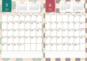 2018年5・6月|レトロモダンカレンダー(縦2ヶ月/A4)