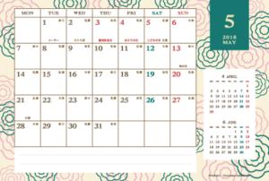 2018年5月 レトロモダンカレンダー(横1ヶ月/ポストカード)